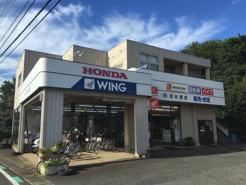 上尾市の情報広場の有限会社清水商会