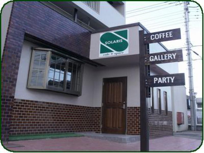 上尾市の情報広場のcafe+space SOLARIS(カフェアンドスペース ソラリス)