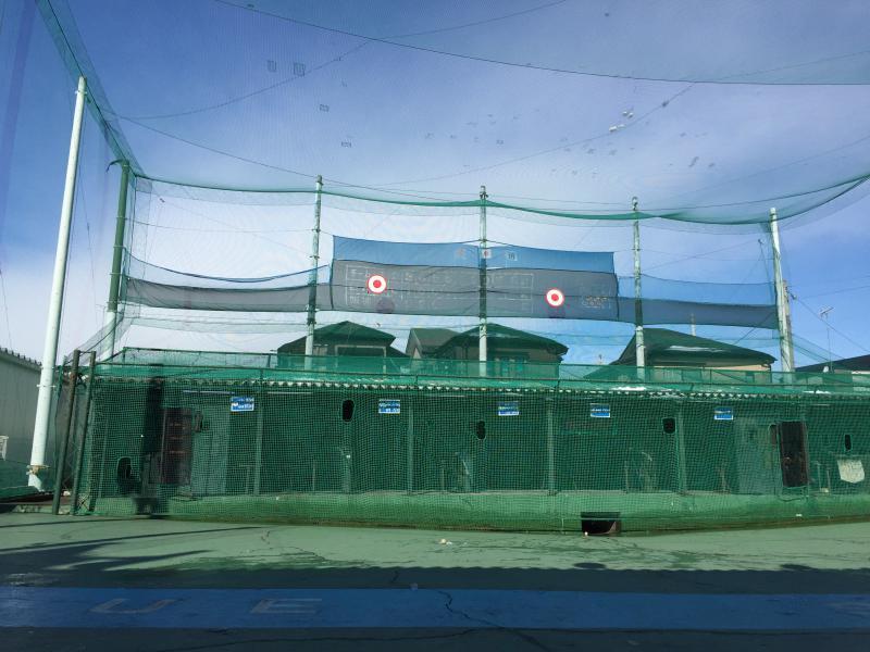 上尾市の情報広場のスカイバッティングセンター