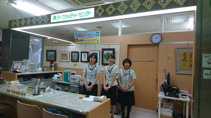 上尾市の情報広場のヨークカルチャーセンター