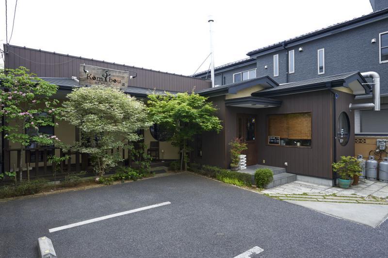 上尾市の情報広場の自家焙煎珈琲豆屋&cafe komibou