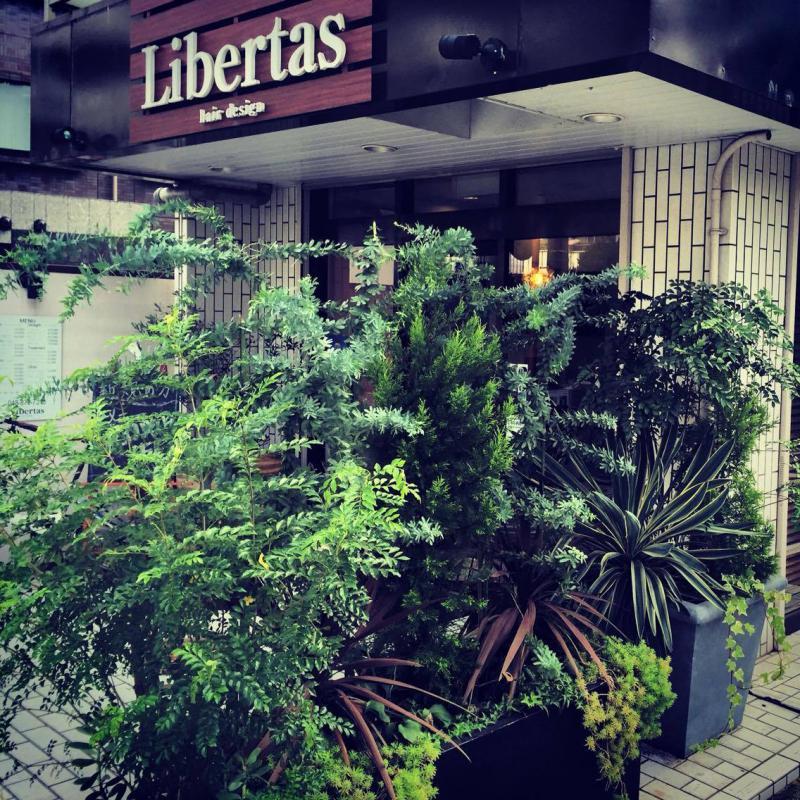 上尾市の情報広場のLibertas(リベルタス)