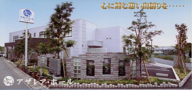 上尾市の情報広場のアザレア・ホール