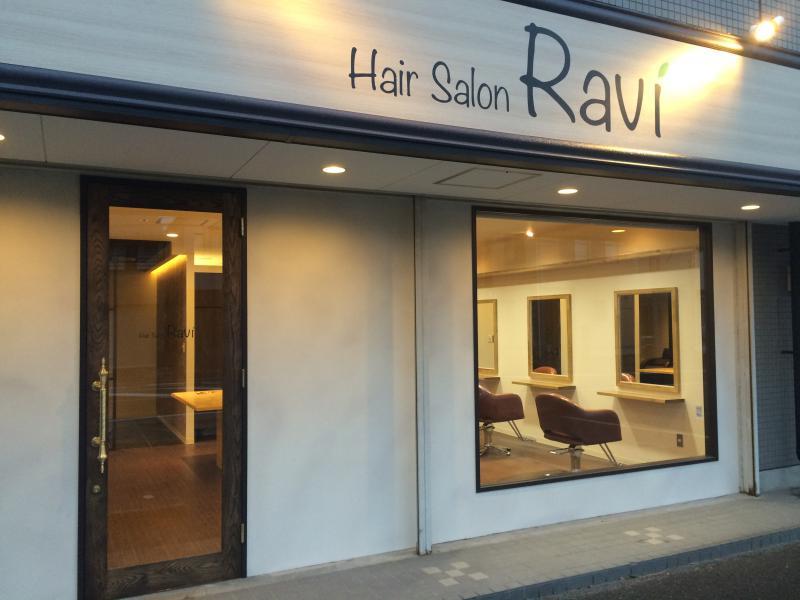 上尾市の情報広場のHair Salon Ravi