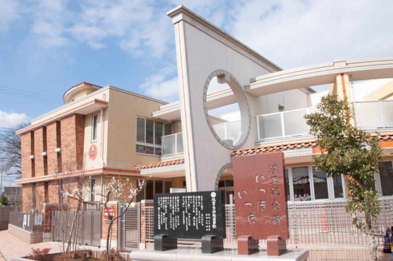 上尾市の情報広場の学校法人 小山学園 双葉台幼稚園